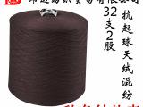 清仓特价 毛线 羊毛纱线 羊毛线 机制 羊毛纱 针织毛纺纱线
