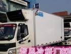 福田奥铃2003款 2.8 手动 大白鲨 皮卡 柴油 475公斤