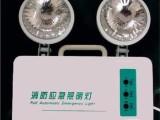 西安消防工程维护保养 弱电消防施工 双头LED消防应急灯