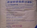 分子蒸馏单甘脂郑州粟佳销售