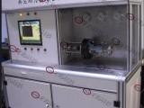 真空助力器综合性能密封性耐久性测试试验检测台