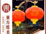 龙型加大号LED灯笼LED中国结灯LED