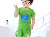 中小儿童两件套T恤纯棉哈伦套装批发