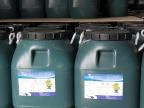 供应水性上光油用丙烯酸树脂乳液BT-81