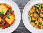 焦耳地道川式快餐 北京外卖 专业配送公司团体餐