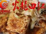 连云港臭豆腐加盟哪家好,宋振臭美臭豆腐怎么样