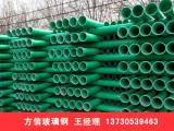 衡水品牌好的玻璃钢电缆管批售_玻璃钢电缆管批发商