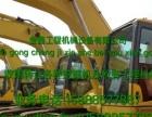 高价求购挖掘机及工程机械