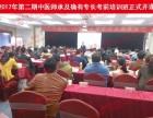 连云港2018年确有专长医师资格证 报名 考试 拿证