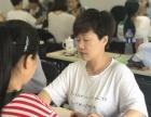 中医针灸康复理疗培训(上课地址广州中医药大学)