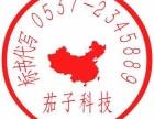 济宁标书编写公司 24小时全天候服务