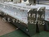 镇江学校专用不锈钢小便槽厂家加工定制
