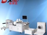 迅安达xad-06 全自动卷对卷打孔机自动双头卷料机厂家直销