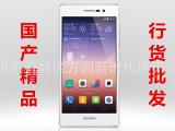 现货供应国产精品手机 华为P7移动版正品行货全国联保批发