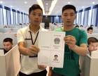 永州网约车从业资格证