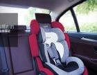 法国原装进口儿童安全座椅,咨询优惠