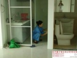 南京汉中路保洁公司日常开荒保洁 门面房保洁 出租房保