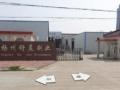 出租扬州杭集镇工业园厂房 --通州路15号
