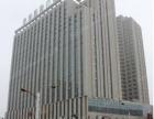 华创国际广场写字楼56平1500,可开公司大开间
