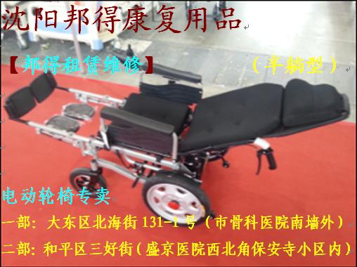 沈阳轮椅护理床防褥疮床垫助听器助行器站立床制氧机吸痰器雾化器