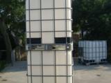 1000升IBC塑料桶1000L吨桶1000L集装桶-价格/贵州