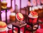 温州专业婚礼婚庆礼仪布置策划【婚礼空间】