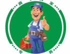 永樂/維修)仙桃永樂保險柜維修(各區域~報修服務是多少?