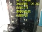 长期出办公用的台式电脑加19寸显示器固态硬盘