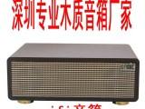 深圳专业的木质音箱加工生产厂家惠泽兴电子有限公司