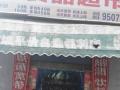 桃苑 西湖区桃花镇渔业村涛涛食 住宅底商 35平米