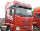 解放J6--半挂--工程车--厢式货车--专业二手货车