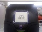 驰百利自动遥控车衣加盟 汽车美容 1万元以下