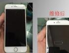 小米手机换屏 换玻璃 米4 红米note3 小米5
