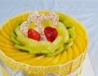 东光县数码蛋糕预定水果蛋糕网站预定特色送货上门