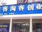 云惠通店铺淘客软件招商加盟PC端,**app上市啦