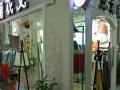 新天地生活广场 商业街卖场 27.5平米