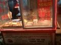柴庄口菜市场 商业街卖场 50平米