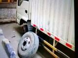 布吉坂田附近补轮胎,修车