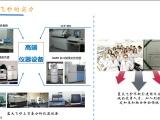 PVC型材配方检测 PVC管成分化验分析找南京蓝大飞秒