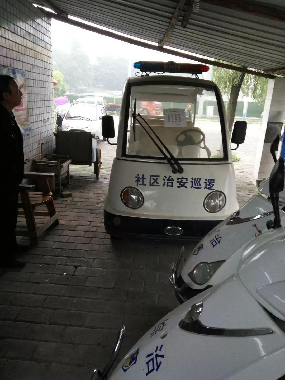 重庆专修电动观光车 巡逻车 环卫车 搬运车 特种车等
