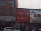 出售开平老城临街旺铺,空间大,机会难得!