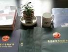 杭州余杭下沙,九堡,乔司,临平商标注册专利申请条码