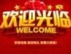 欢迎访问 昆山东芝电视机官方网站各点维修售后服务受理中心