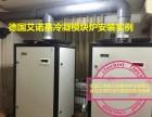 低氮冷凝壁掛爐德國壁掛爐壁掛爐代加工壁掛爐招商加盟代理