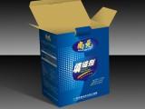 填縫劑包裝盒,定制包裝盒