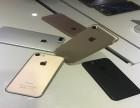 成都0首付0利息实体店买苹果7plus