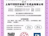 东莞ISO20001 IT信息技术服务管理体系