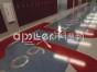 南京磨石地坪施工装修 商业地坪