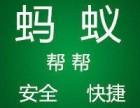 贵阳搬家公司设备搬迁电话多少丨起重吊装丨设备搬迁快速服务