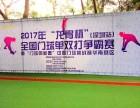 深圳运动场地固定广告